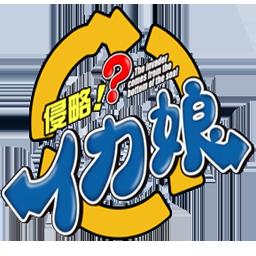 Change Windows Anime Folder Icons Sekai No Rakuen